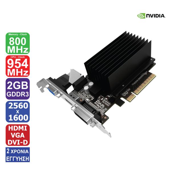 Κάρτα Γραφικών Palit Nvidia GeForce GT 710 2GB