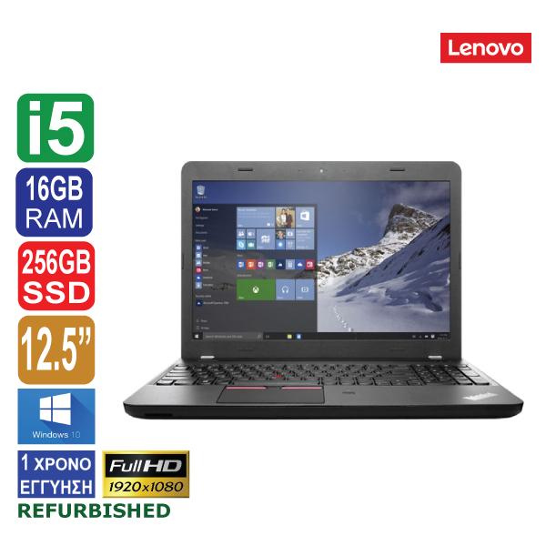 Laptop 12.5″ Lenovo Thinkpad X260, 1920x1080 Full HD, Intel Core i5 6300U (6ης γενιάς), 16GB RAM, 256GB SSD, Web Camera, Windows 10 (ΠΡΟΙΟΝ ΕΚΘΕΣΙΑΚΟ)