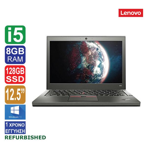 Laptop 12.5″ Lenovo Thinkpad X250, Intel Core i5 5300U (5ΗΣ ΓΕΝΙΑΣ), 8GB RAM, 128GB SSD, Web Camera, Windows 10 (Εκθεσιακό Προϊόν)