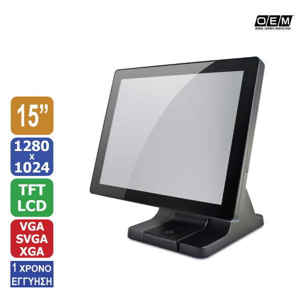 "Οθόνη αφής 15"" Industrial Strength GS TFT LCD 1024x768"
