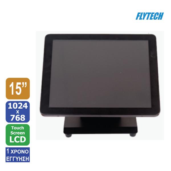 """Οθόνη αφής 15"""" FlyTek LCD 1024x768"""