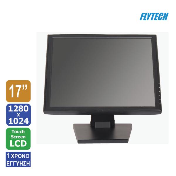 """Οθόνη αφής 17"""" FlyTek LCD 1280x1024"""