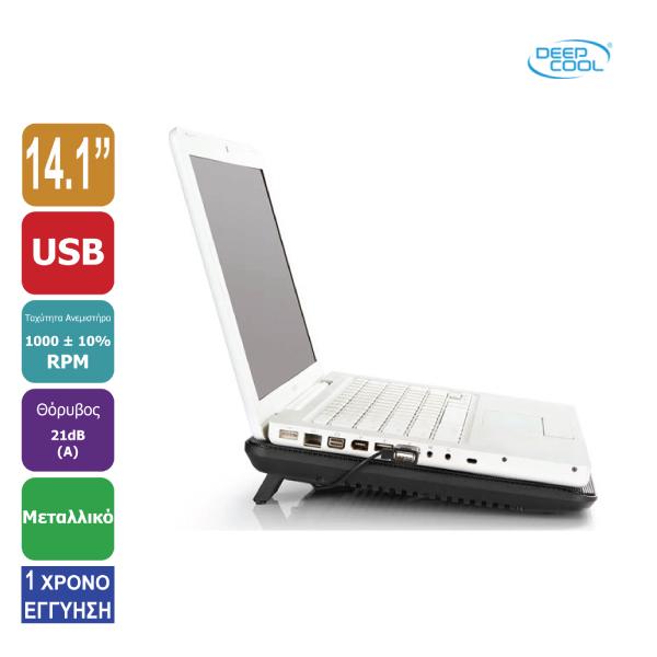 Βάση και Ψύξη για Laptop DeepCool N17, 14.1″, (1x fan – 1 USB HUB)