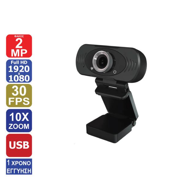 Web Camera 2MP, 30fps, FULL HD 1920 x 1080p, Plug & Play, μαύρη