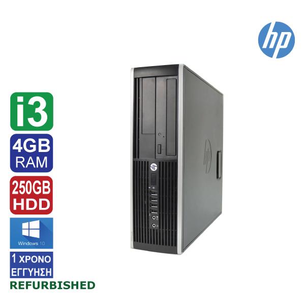 Desktop HP COMPAQ 8200 Elite SFF, Intel Core i3 2120 (2ης γενιάς), 4GB RAM, 250GB HDD, DVD, Windows 10 (Εκθεσιακό Προϊόν)