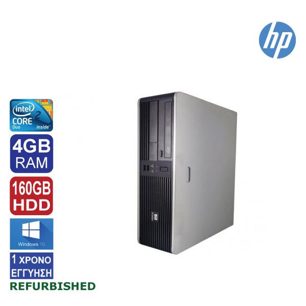 Desktop HP Compaq  DC 5700 SFF, Intel Core 2 Duo E6300, 4GB RAM, 160 GB HDD, DVD, Windows 10