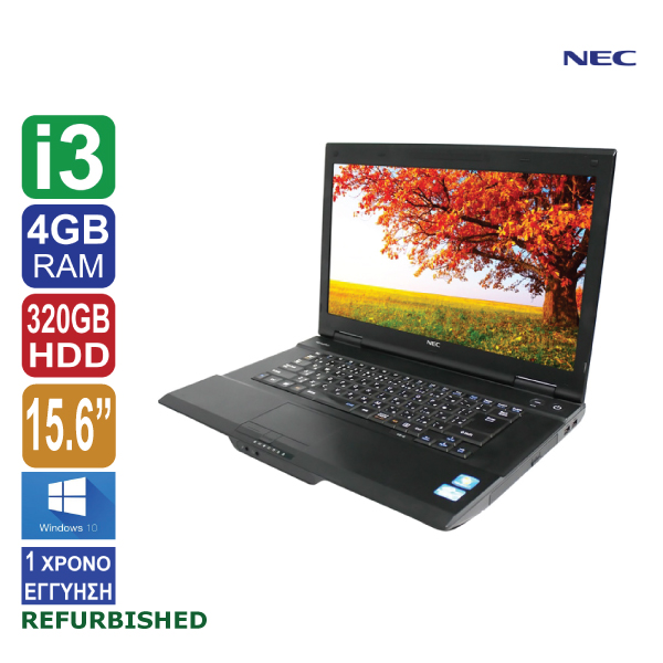 Laptop 15.6″, NEC VersaPro VA-J, Intel Core i3 4100M (4ης γενιάς), 4GB RAM, 320GB HDD, DVD, Windows 10 Pro, VIA USB WIFI (ΕΚΘΕΣΙΑΚΟ ΠΡΟΙΟΝ made in Japan)