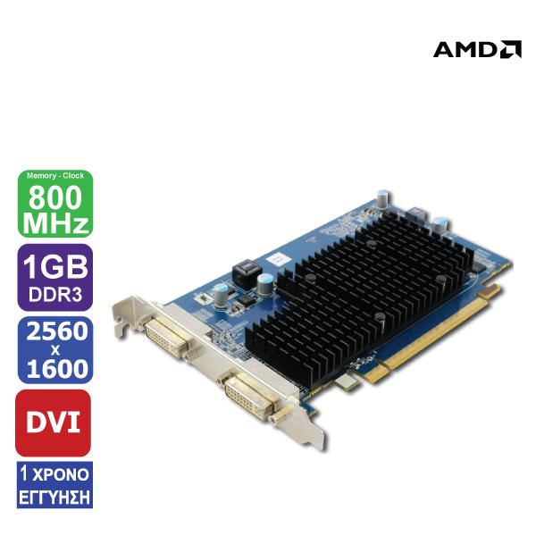 Κάρτα Γραφικών AMD Radeon HD 7350, 64 bit,1 GB