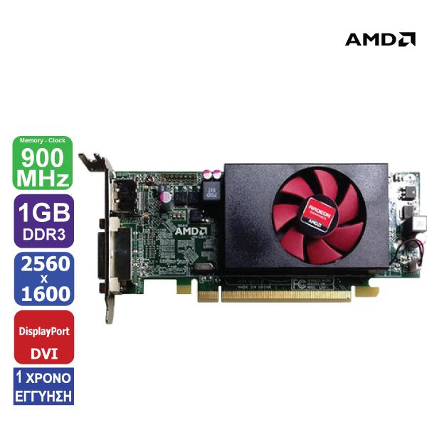 Κάρτα Γραφικών AMD Radeon HD 8490, 64 bit,1 GB