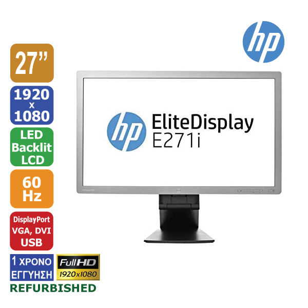 Οθόνη υπολογιστή 27″ HP Elite Display E271i  Full HD IPS LED